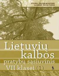 7 klasė: Lietuvių kalba - 1 dalis