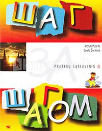 Rusų kalba ŠAG ZA ŠAGOM 3