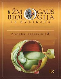Biologija, 9 klasė, Žmogaus biologija ir sveikata 2 (užduočių sąsiuvinis)