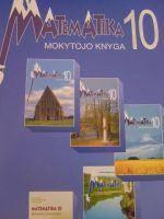 Matematika, 10 klasė, Matematika 10 - 1 dalis (mokytojo knyga)